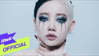 [Teaser] Pink Fantasy - 'Poison'