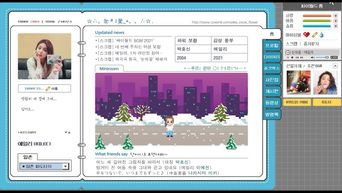 [CyworldBGM2021] Ailee - 'Snow Flower'
