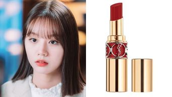 Find Out About HyeRi's Lipstick In
