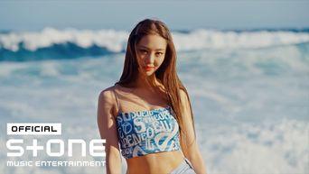 HYOLIN, DASOM - 'Summer or Summer' MV Teaser