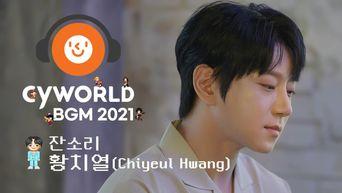 [CyworldBGM2021] Hwang ChiYeul - 'Nagging' Music Clip (Mini Room Ver.)