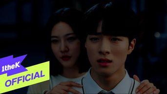 [MV] Seung Hee (OH MY GIRL) - 'Dear My Nights'