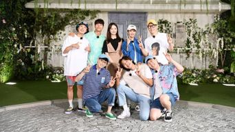 Running Man 2021 Online Fan Meeting: Live Stream And Ticket Details