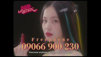 Lee Hi - 'Red Lipstick (Feat. Yoon MiRae)' Official MV Teaser01