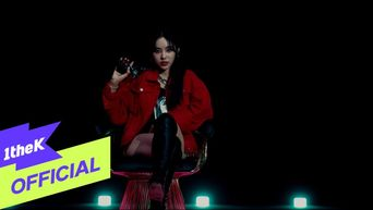 [MV] LOONA - 'Not Friends (Sung by HeeJin, Kim Lip, JinSoul, Yves) (Prod. RYAN JHUN)'
