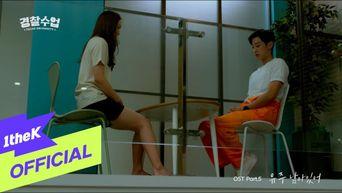 [MV] Yuju (GFriend) - 'Stay (Prod. by JinYoung)' (