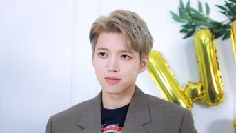 INFINITE's Nam WooHyun's OnTact Concert [ShikMokIl ON]: Live Stream And Ticket Details