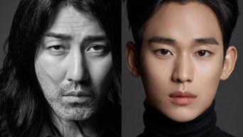 Viu Announces Exclusive Rights To New Korean Drama Series