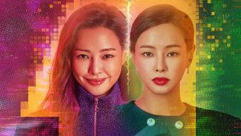 """One The Woman"" (2021 Drama): Cast & Summary"