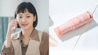 Find Out The Exact Cosmetics That Helped Kim GoEun Achieve Her Effortless Look In