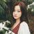 ChoYoon #SOLO