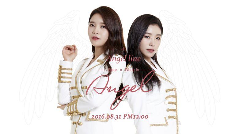 "MAMAMOO Releases ""Angel Line"" & ""Rapper Line"" Unit Singles"