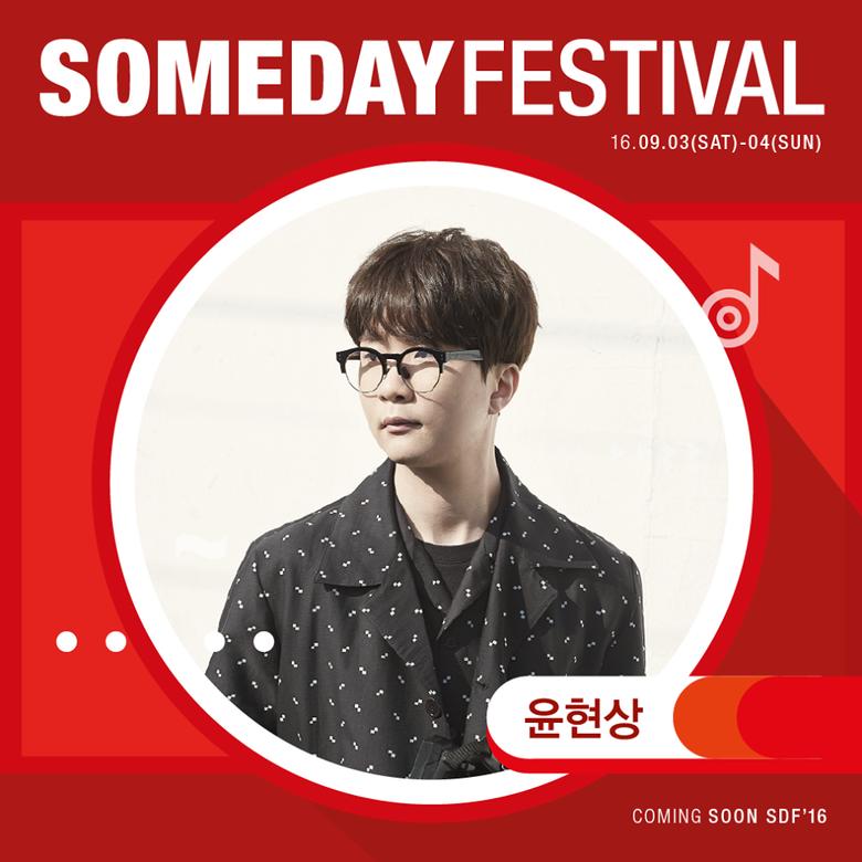 """Yoon HyunSang to Serenade Fans at """"Someday Festival 2016"""""""