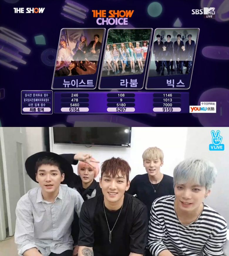 NU'EST Finally Become 1st Place Nominees Since Debut 4 Years Ago