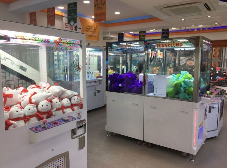 Made In Korea Thursday: Funny Land the Famous Arcade Hot Spot in Seoul