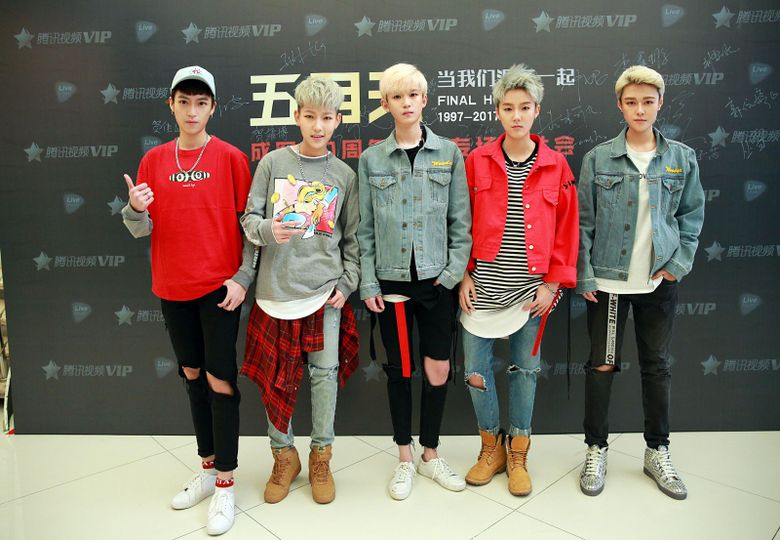 FFC Acrush Members Profile: China's Boy Band of 5 Androgynous Girls
