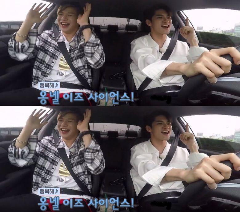 K-Pop Couple Fantasy: Wanna One's Kang Daniel & Ong SeongWu
