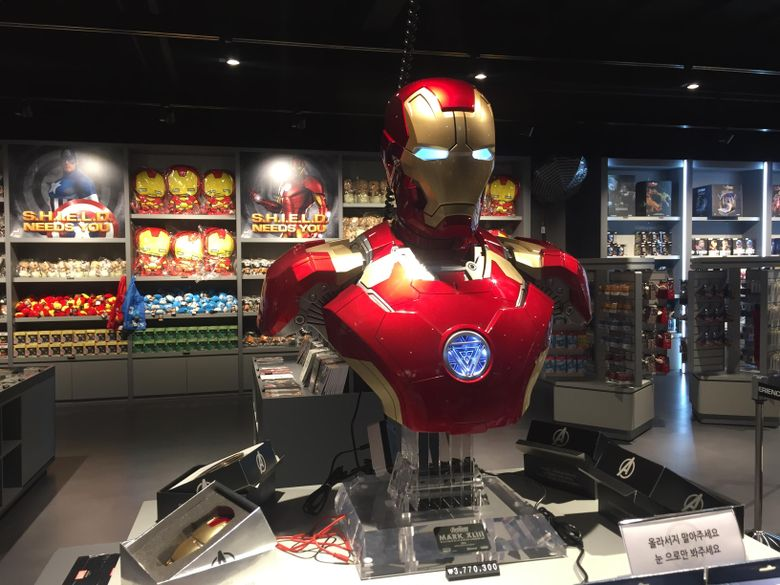 Discover Busan: The Marvel Experience