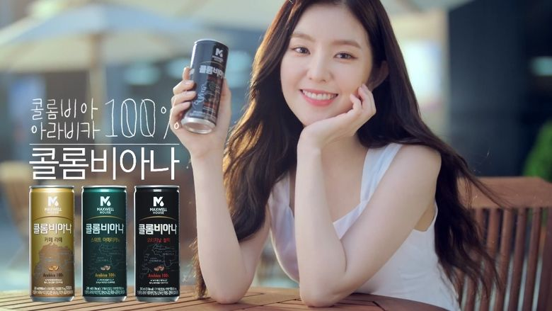 Best 11 Korean Celebrities Doing Commercials For Coffee You Will Want To Buy