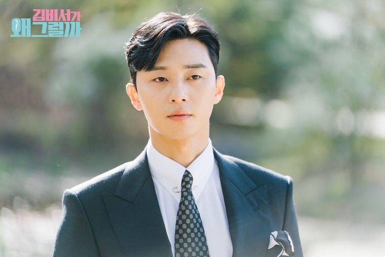 "Park MinYoung Is A Super Pretty Secretary For ""Why Secretary Kim?"""