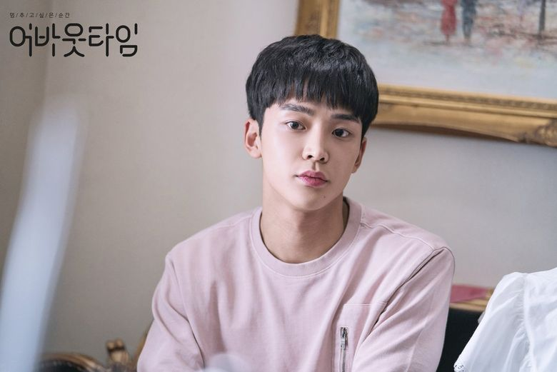 """SF9's RoWoon Wakes Up Topless Next To Han SeungYeon In """"About Time"""""""