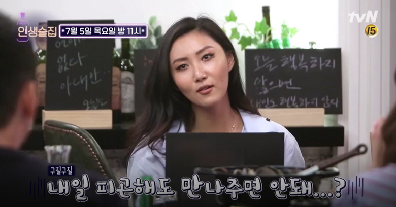 Mamamoo Member Hwasa Opens Up About Previous Dating Experience