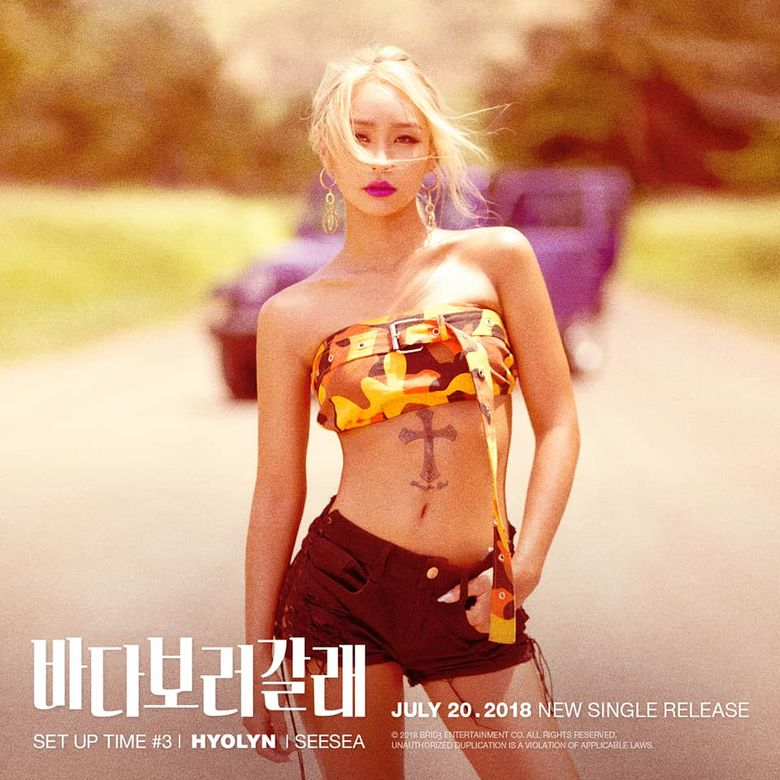 HyoLyn Shares How Resting Was Like Committing A Crime After Leaving Starship