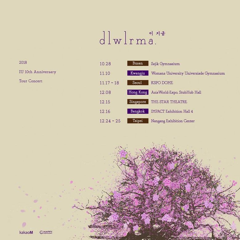 IU 10th Anniversary Tour Concert - Dlwlrma: Cities And Ticket Details