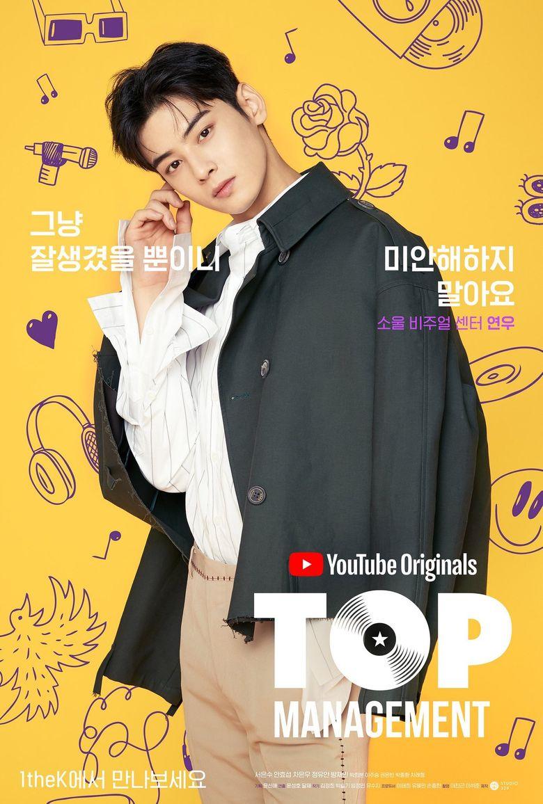 """Top Management"" (2018 Web Drama): Cast & Summary"