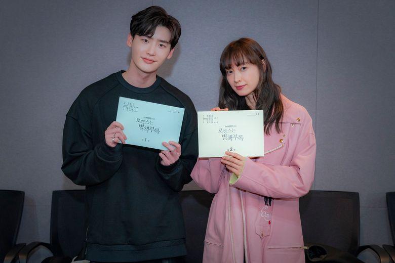 """Romance Is A Bonus Book"" (2019 Drama): Cast & Summary"