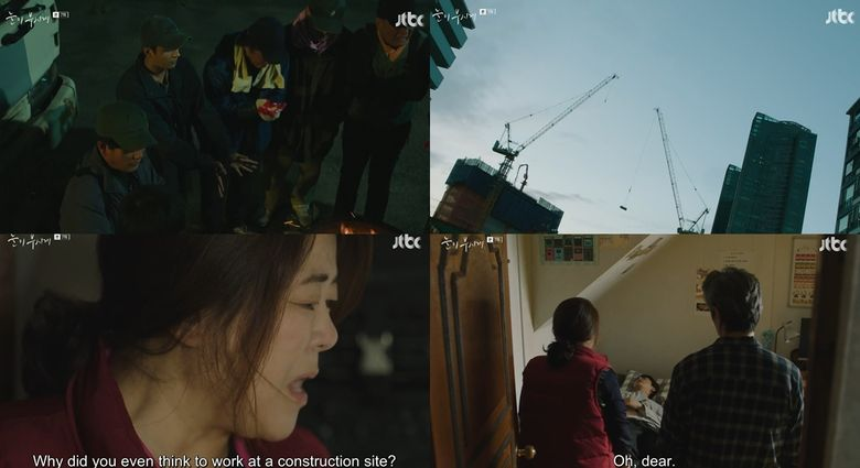 """Drama Photostory - """"Dazzling"""" Episode 7: The Search And Stealing Of The Time Traveling Watch"""