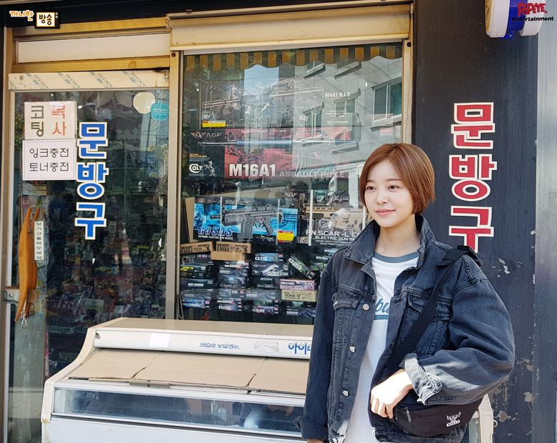 """Actress Kim GaEun As The Loser 'Girlfriend' Lee HyunJoo Is Catching Attention In """"Dazzling"""""""