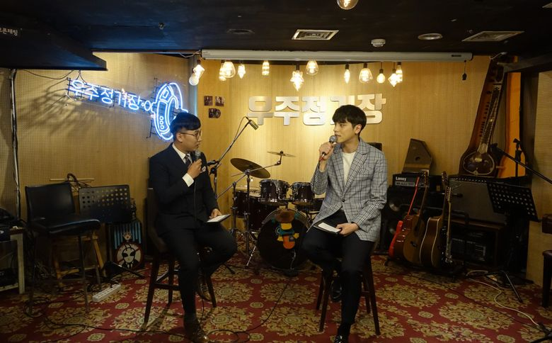Exclusive Review: Ko SeungHyung Debut Single, 'Nothing to Do' Press Showcase