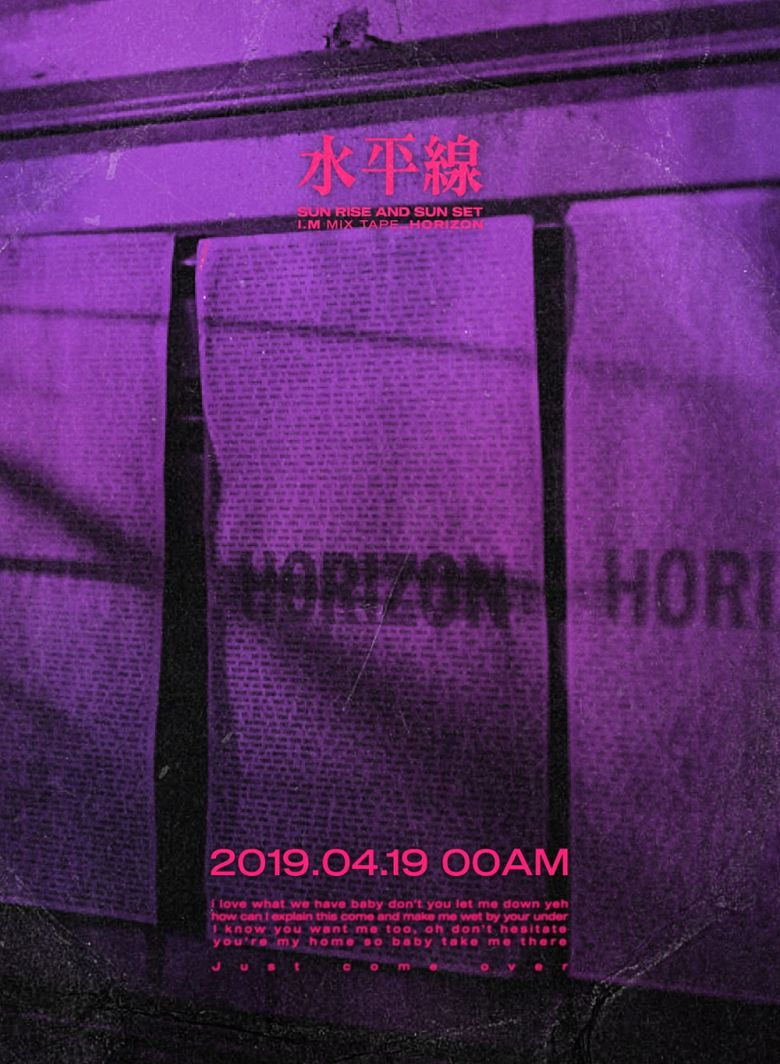 MONSTA X's I.M Sets To Release Mixtape 'HORIZON', American Artist Elhae Tweets About His Collaboration