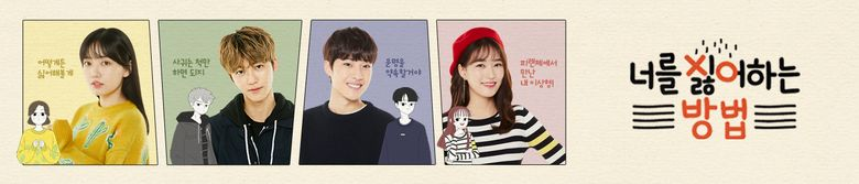 """Method To Hate You"" (2019 Drama): Cast & Summary"