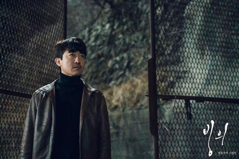 "K-Drama Ratings: ""Her Private Life"", ""The Banker"", ""Doctor Prisoner"", … (2nd Week Of Apr.)"