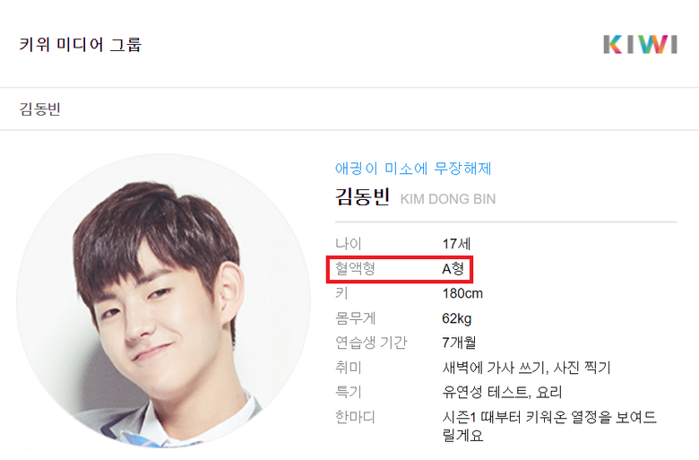 """Except For His Name """"Produce X 101"""" Kim DongBin Is A Totally Different Person From 2 Years Ago"""