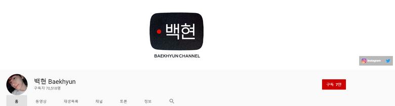 EXO's BaekHyun Opens His YouTube Channel 'Baekhyun Channel'