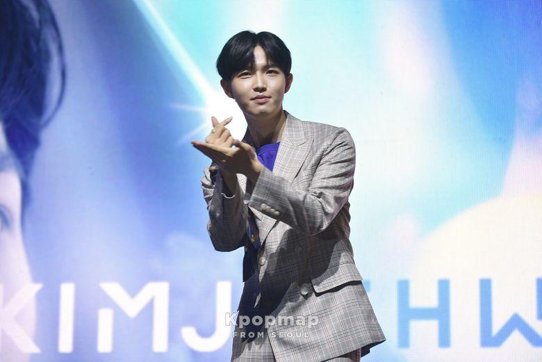 "Exclusive Review: Kim JaeHwan Debut Mini Album ""Another"" Showcase"