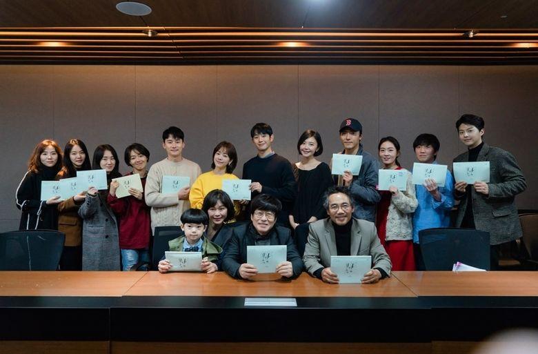 """One Spring Night"" (2019 Drama): Cast & Summary"