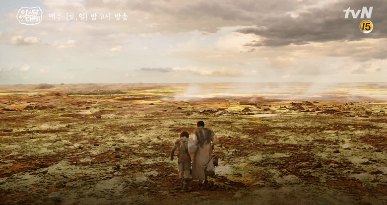 """An Introduction Guide To The Mysterious World Of """"Arthdal Chronicles"""" In 5 Points"""
