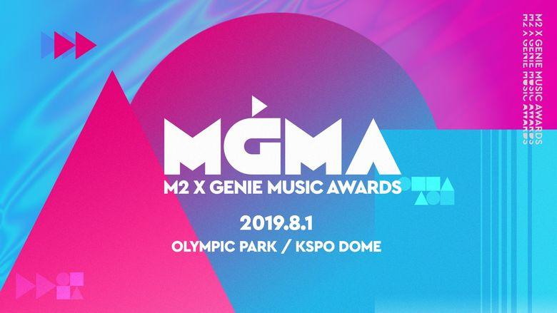 M2 X Genie Music Awards (MGMA) 2019: Lineup