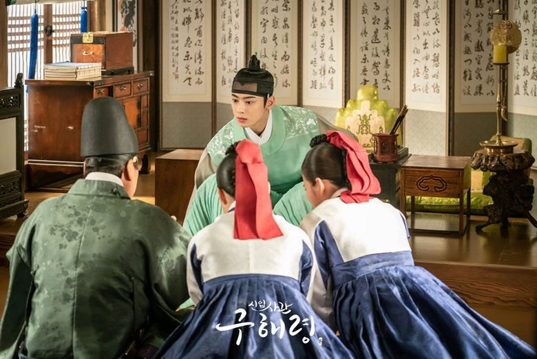 """More Pictures Of Cha EunWoo Being An Handsome Prince In Upcoming """"Rookie Historian Goo Hae Ryung"""""""
