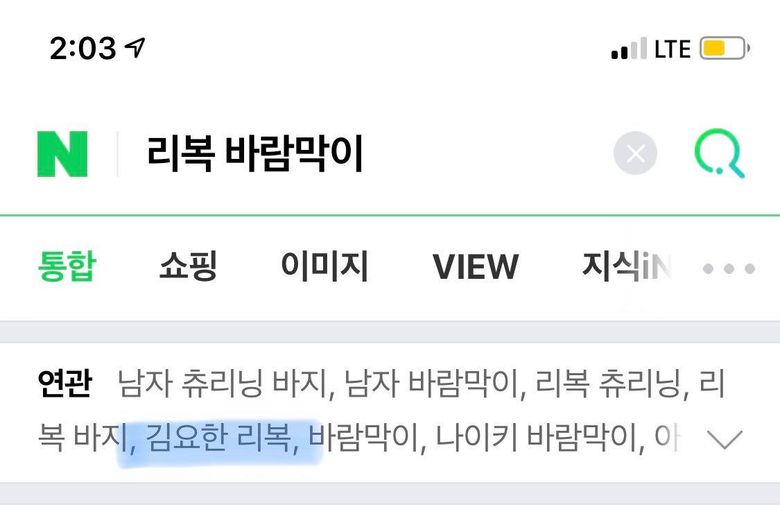 """Fans Notice How """"Produce X 101"""" Kim YoHan Keeps Wearing This Brand Of Clothes"""