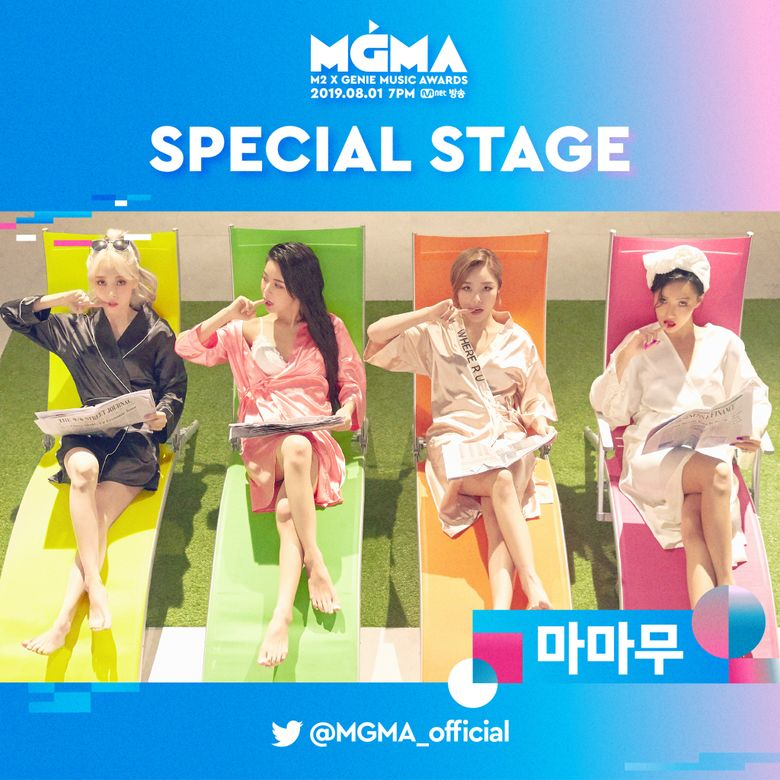 Special Stages Fans Can Expect From Upcoming M2 X Genie Music Awards (MGMA) 2019
