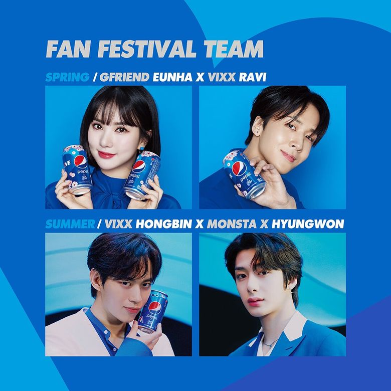 For The Love Of It Project Showcase 'PEPSI X Starship': Lineup