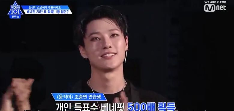 """Here's A Quick Look On What You Have Missed Out On """"Produce X 101"""" Episode 10"""