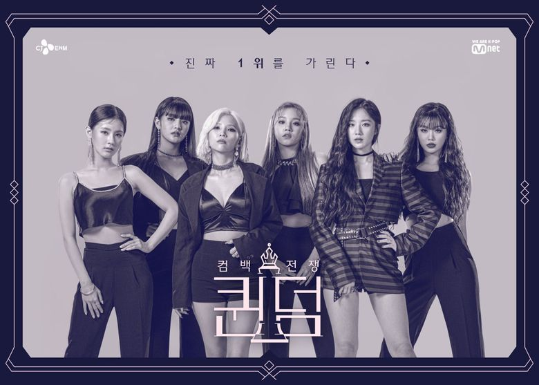 """Queendom"" Releases Official Comeback Battle Teaser Images For 6 K-Pop Girl Groups"