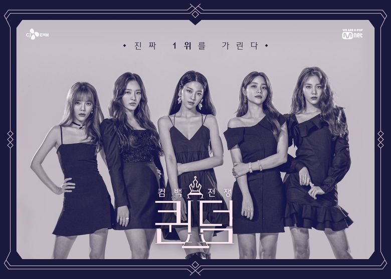 "Most Anticipated K-Pop Girl Group On ""Queendom"" Based On Kpopmap Readers' Voting"