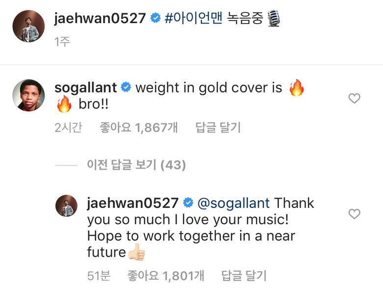Kim JaeHwan Releases Cover Of 'Weight In Gold', Receives Praise From Original Artist, Gallant